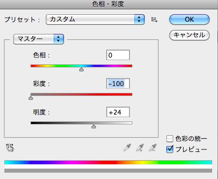 スクリーンショット(2016-04-17 7.36.33)