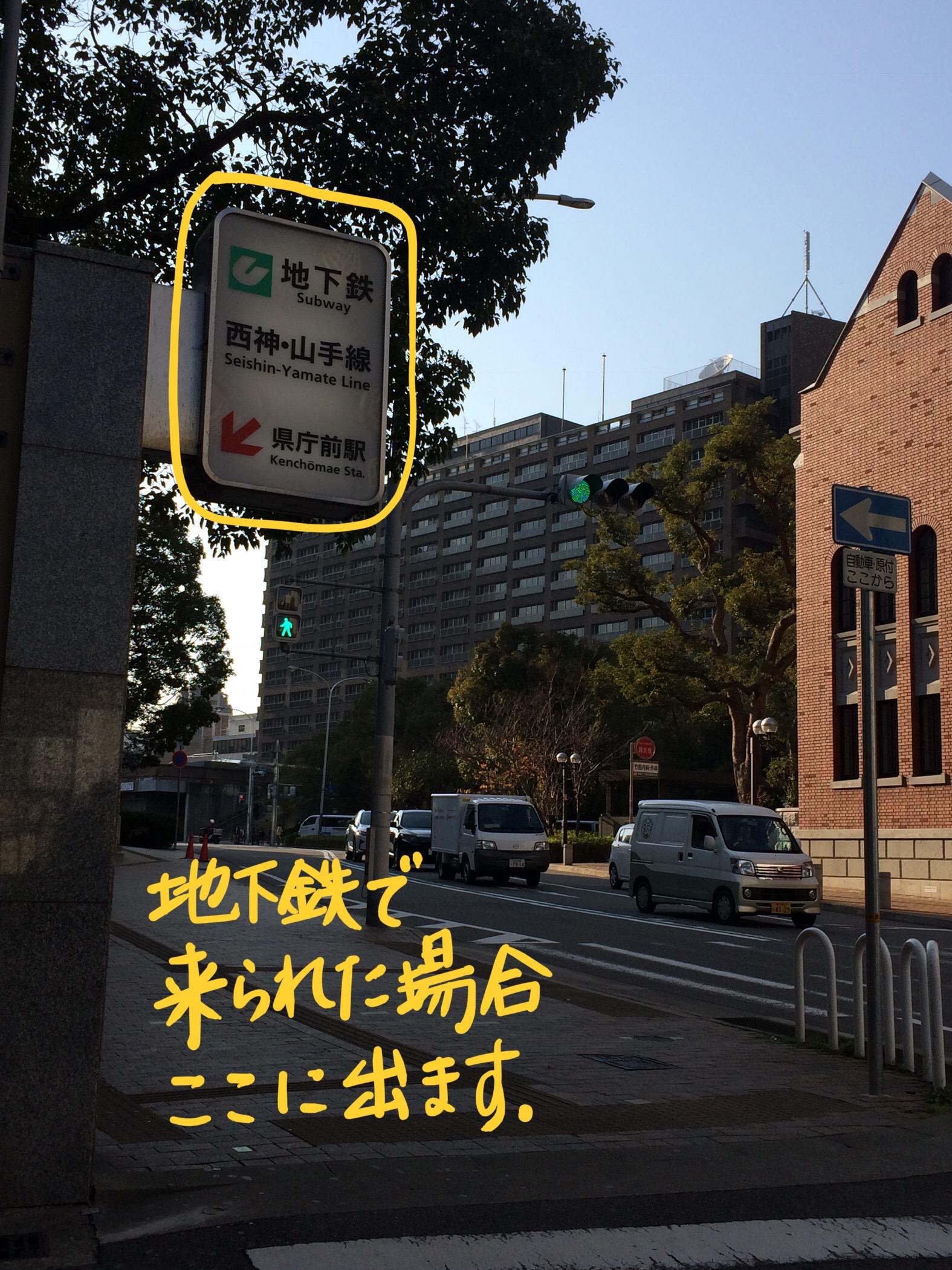 兵庫県庁前駅画像