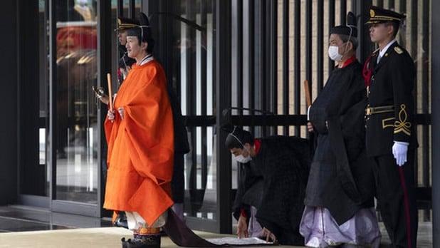 Fumihito fue nombrado heredero. (Foto: AP)