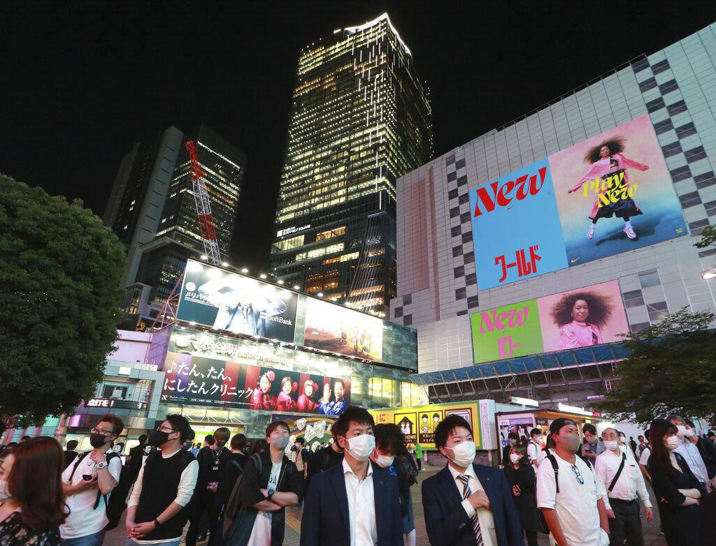 Así luce Tokio de noche a 50 días de los Juegos Olímpicos