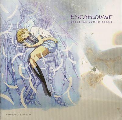 escaflowne-movie-ost-cover-001