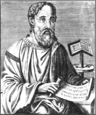 Eusebio de Cesarea