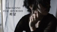 yoko-kanno-cover-001