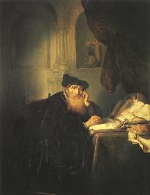 Isaac Luria