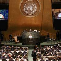 Discurso completo del Papa Francisco ante la Asamblea General de la ONU