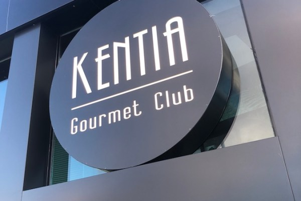 Restaurant review, Kentia, Gourmet Club