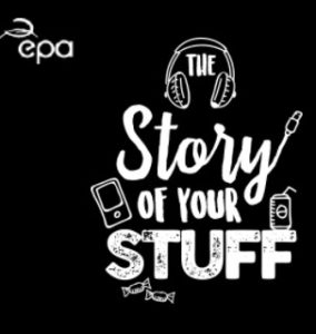 The EPA launches The Story of Your Stuff competition for secondary schools