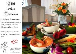 Thai Tasting Set 02