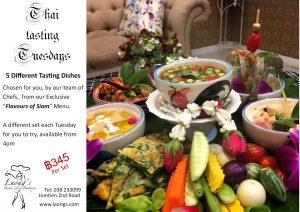 Thai Tasting Set 03