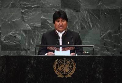 Evo Morales expuso en la ONU la demanda marítima contra Chile