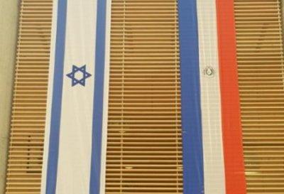 Paraguay trasladó su embajada nuevamente a Tel Aviv