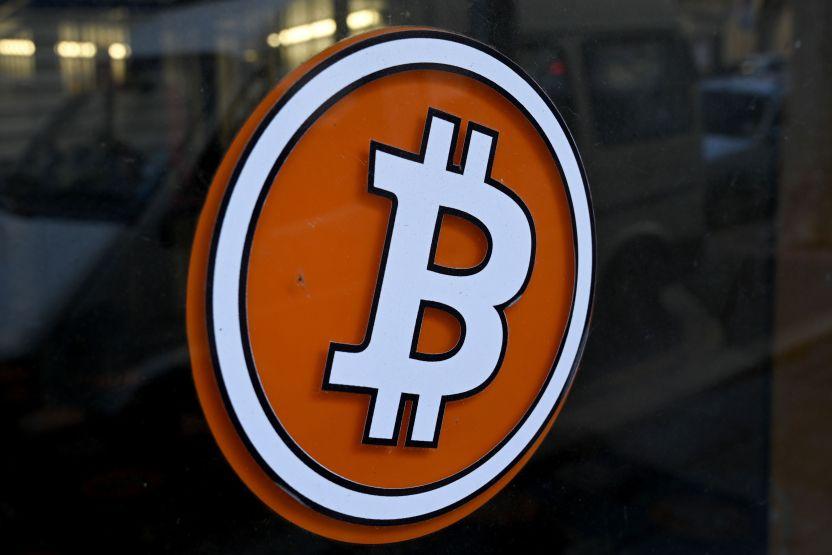 GettyImages 1230477685 - Comercios en Venezuela aceptan criptomonedas: petro, bitcoin, dash, ethereum y otras criptodivisas