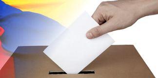 Todos los colombianos tienen derecho al voto