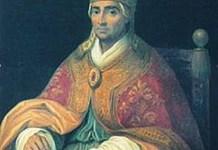 Benedicto XII