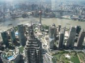 Shanghai Financial Building - view from the top