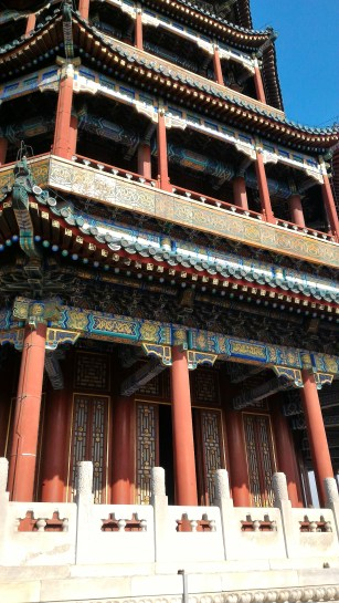 Tower inside the Summer Palace