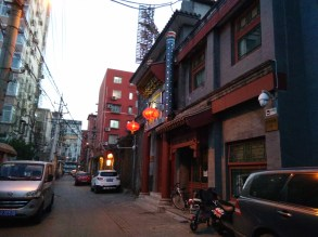 Hostel front and alley