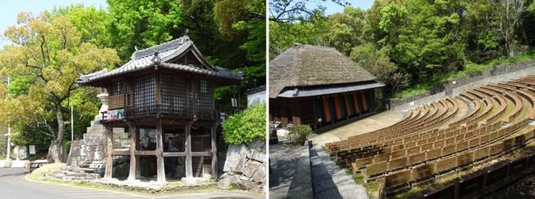 Shikoku mura 1
