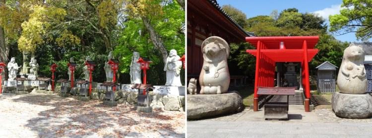 Yashima-ji 3