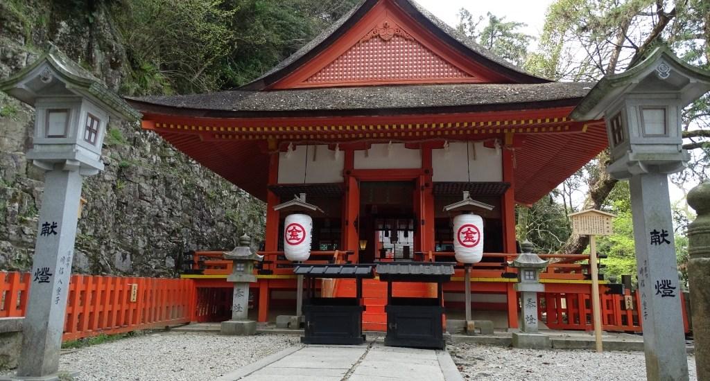 Japon – Voyage n°2 – Jour 12 – Kotohira et le sanctuaire Konpira