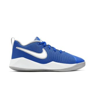 Nike Team Hustle Quick 2 (GS) (Azul)