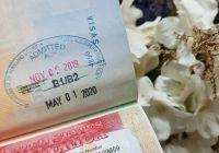Pengalaman Random Checking US CUSTOMS & BORDER Di Bandara Abu Dhabi