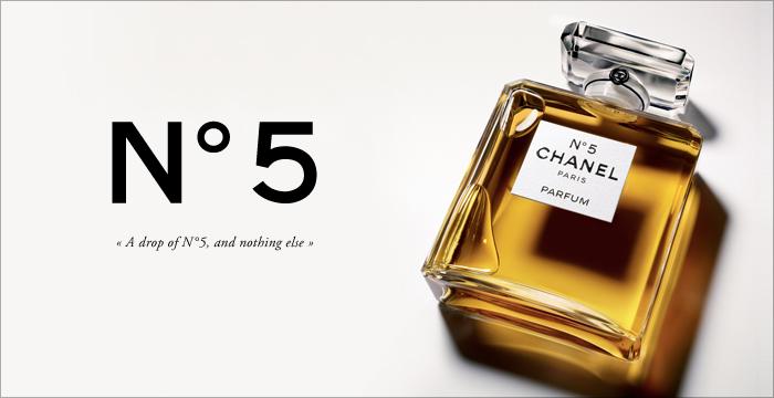 Chanel N°5 a 100 ans
