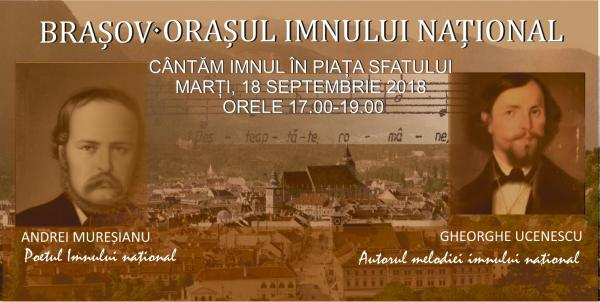 Brasov orasul Imnului National