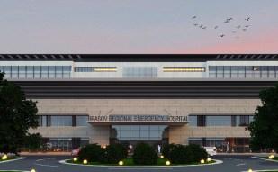 Spitalul Regional Brașov (1)