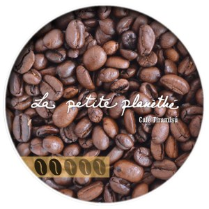 Café Aromatizado Tiramisú