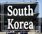 La Petite Watson South Korea Destination