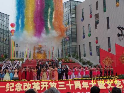 Fireworks explode during the curtain call of the televised performance celebrating the 50th Anniversary of Shandong University of the Arts, featuring student performers from Santa Monica College accompanied by a recording created by Gary Gray and John Sawoski.