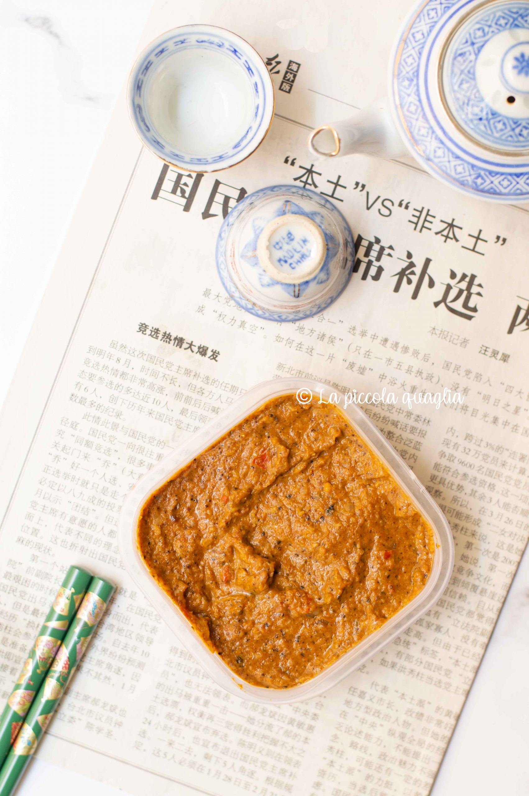 Curry roux giapponese