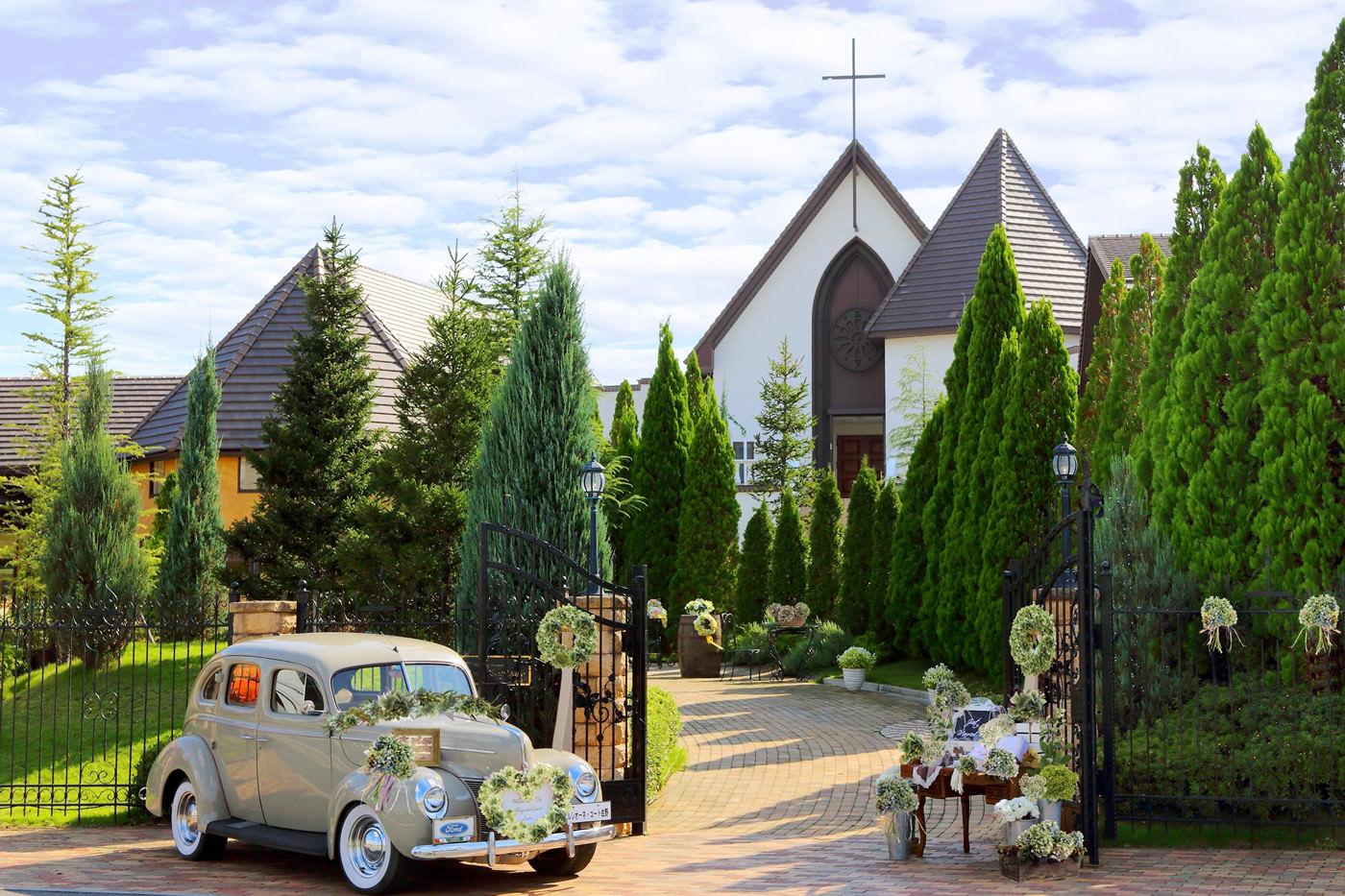 佐野 愛爾莎妮教堂