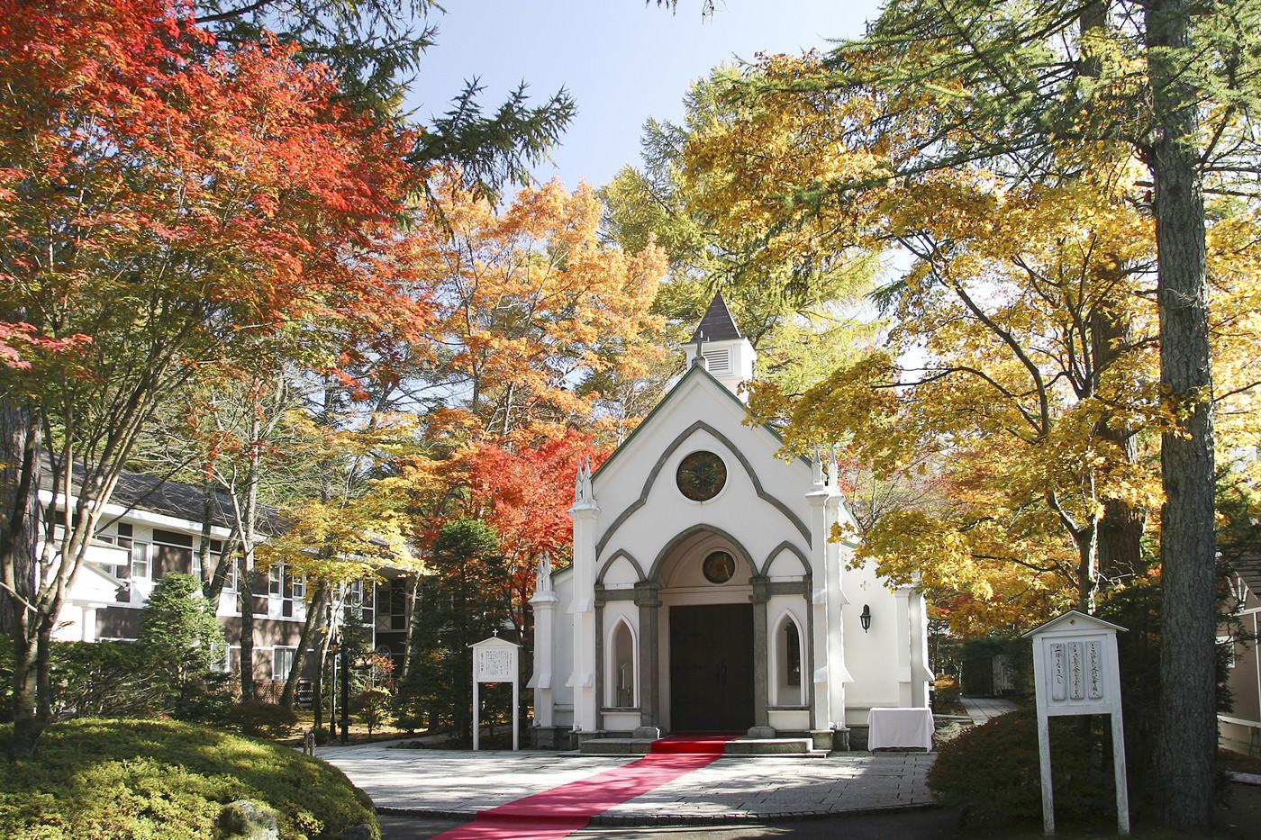 舊輕井澤禮拜堂