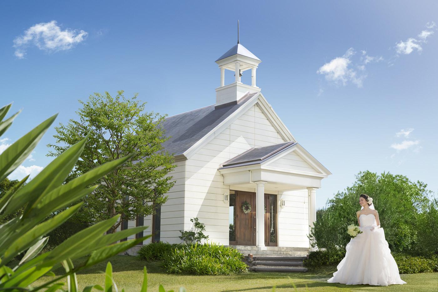 和歌山 萬豪 花園教堂