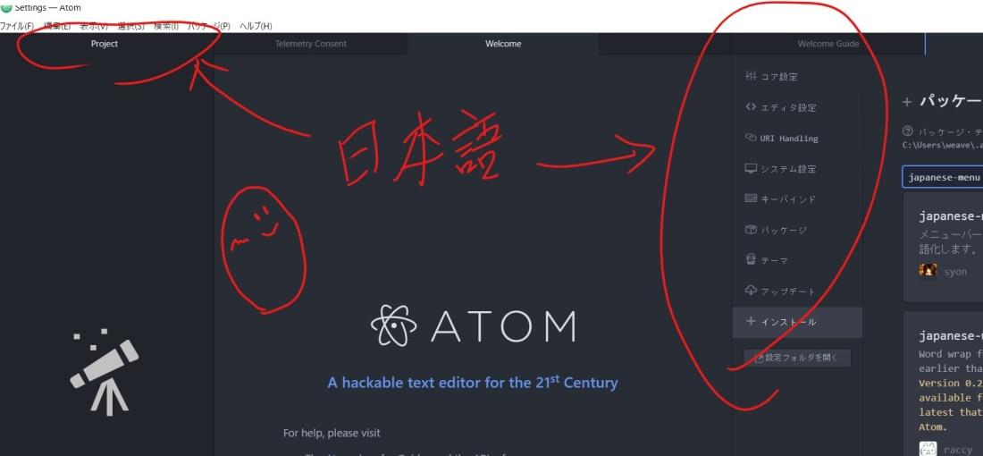 github-atom-programing-install5