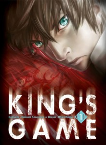 king's games tome 1