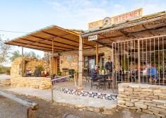 Terlingua's coffee shop.