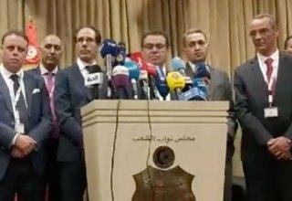Conférence Al tayar et mouv Echaab
