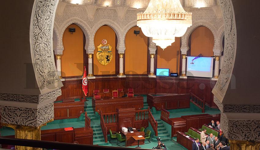 assemblée des représentants du peuple