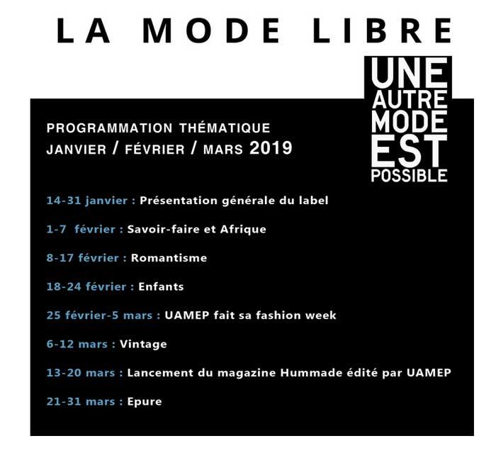 UAMEP - SPEND - 51 rue Frot Paris 11