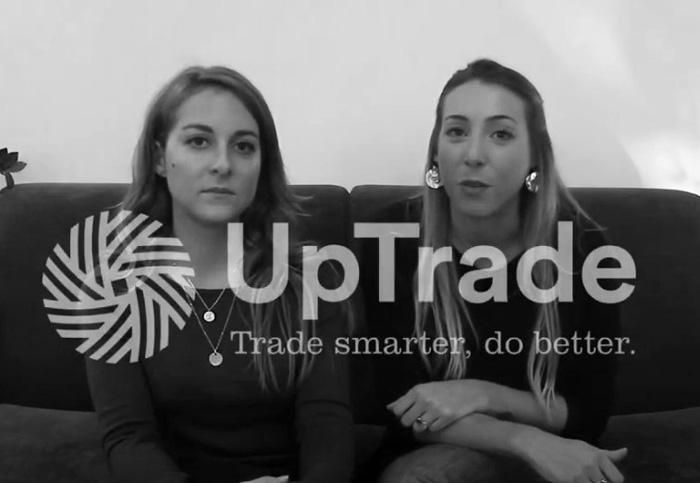 UpTrade - La fabrique Aviva