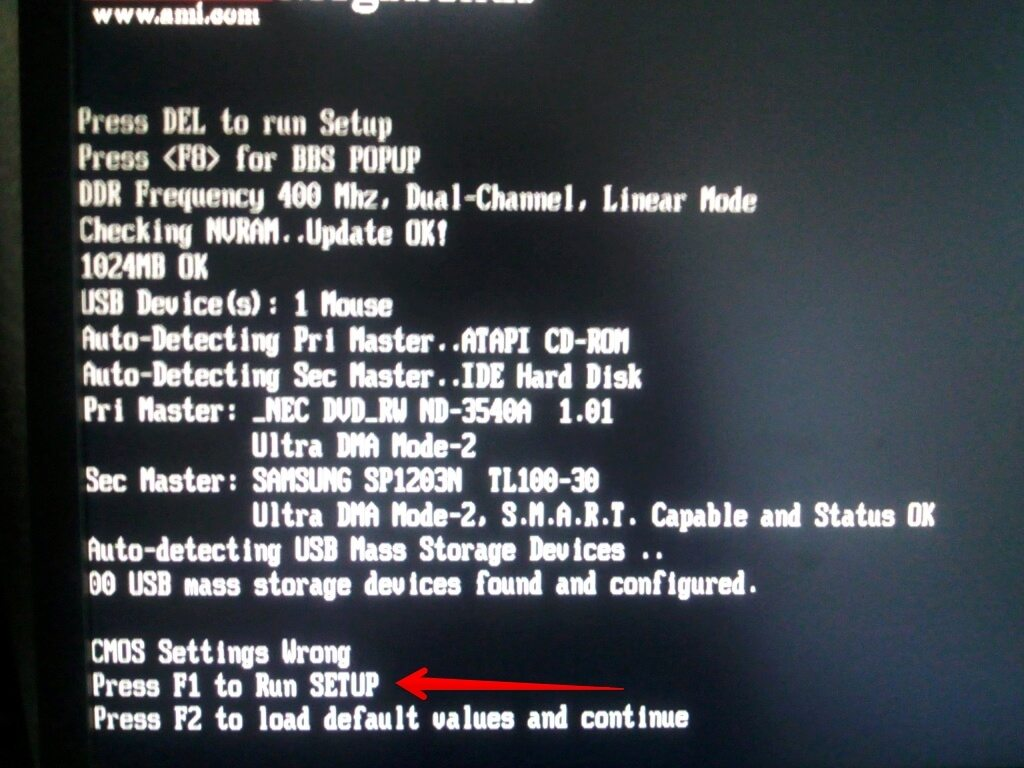 Орнату үшін BIOS-ке кіру