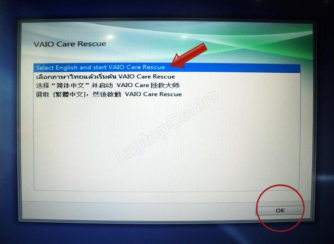 Cara Recovery Sony VAIO (Terbaru) (6/6)