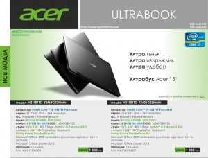 ACER UltraBook 15.6