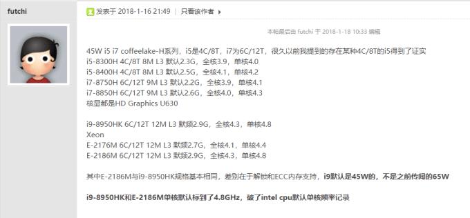 Dell XPS 15 9550 (Skylake, 2016), 9560 (Kaby Lake, 2017), 9570/9575