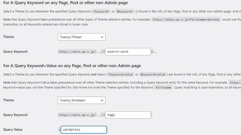 Wordpressで複数テーマを使う方法はMultiple Themesプラグインを利用する