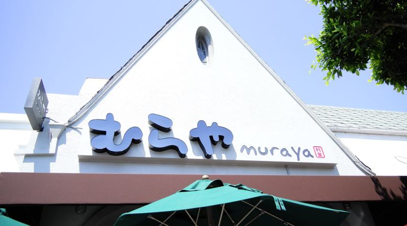 Japanese restaurant on Larchmont