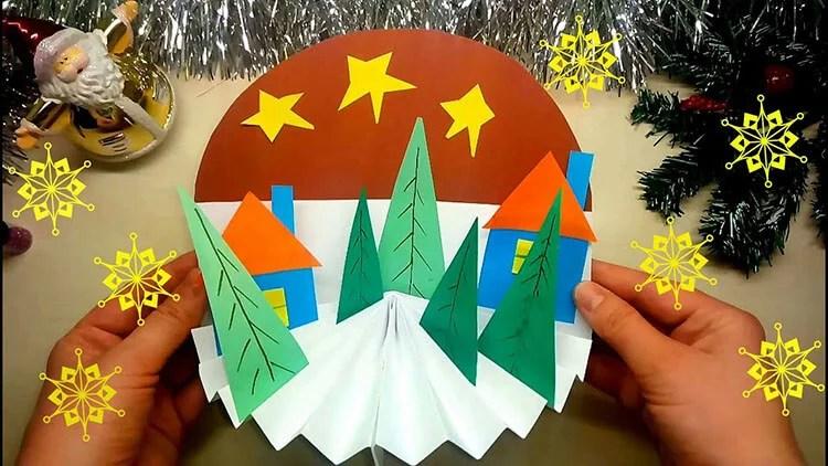 DIY para o novo ano com suas próprias mãos: nós fazemos na competição da escola e jardim Podelki K Novomu Godu 84